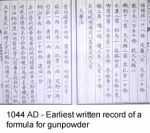 Chinese_Gunpowder_Formula